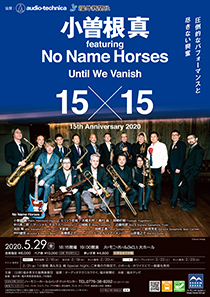小曽根 真 featuring No Name Horses Until We Vanish 15×15 15th Anniversary 2020